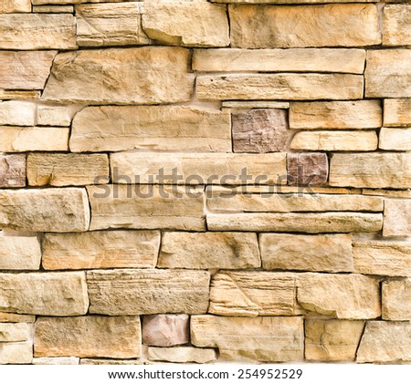 Fantastic Seamless Decorative Stone Wall Textures Composition - Wall ...