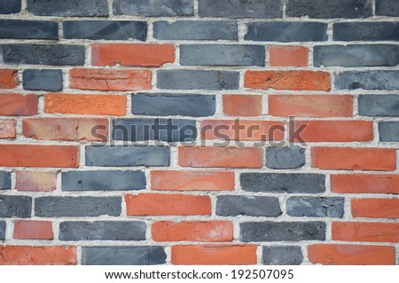 Patterned Brick  Wall - Mosaic Style - stock photo