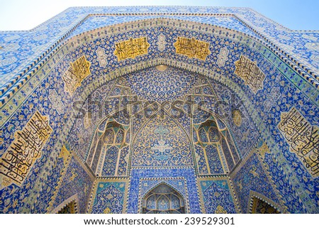 Patterns of ceramic tile of the arched entrance of the historic mosque in Isfahan, Iran  - stock photo