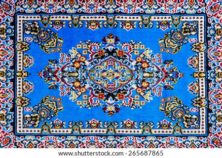 Patterns of Persian carpets. - stock photo