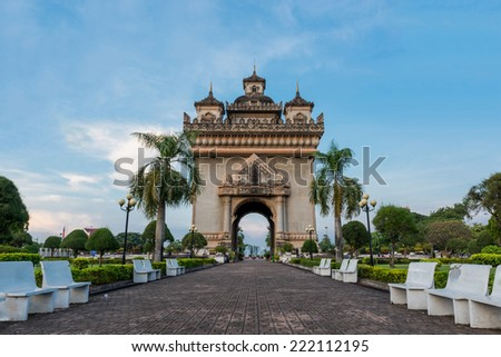 Patuxai arch monument, victory gate at evening. Famous landmark and attraction of Vientiane, Laos. - stock photo