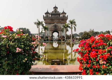 Patuxai, Destination Scenic of Vientiane, Laos - stock photo
