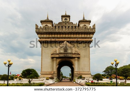 Patuxai literally meaning Victory or Gate of Triumph, Vientiane, Laos. - stock photo
