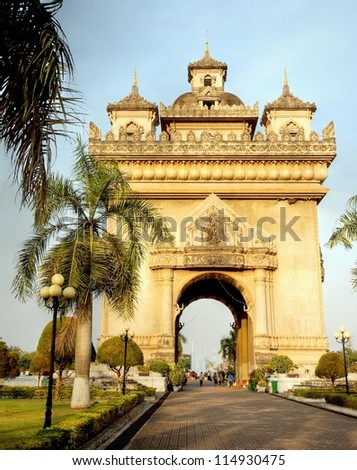 Patuxai ( or Victory Monument ) is one of the most recognisable landmarks in Vientiane. - stock photo