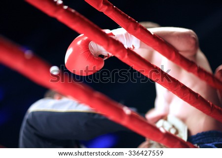 Pause during a boxing match - stock photo