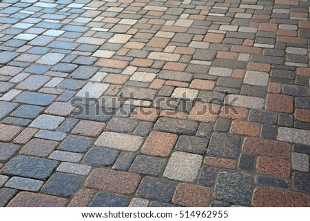 Pavement made of old stones