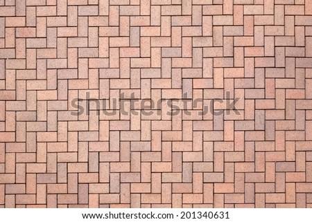 Pavement texture - stock photo