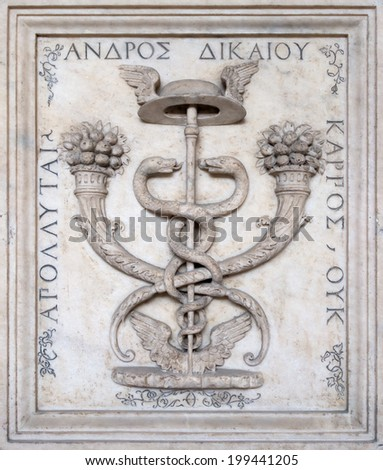 PAVIA, PV, ITALY - CIRCA JUNE 2014: Andrea Alciato emblem at the University circa June  2014 in Pavia, PV, Italy. Inscription in Greek means: the fruit of the righteous man does not perish. - stock photo