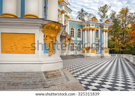 "Pavilion ""Hermitage"", architects M. Zemtsov, F. Rastrelli, Catherine Park,Tsarskoye Selo (Pushkin), Russia  in autumn - stock photo"