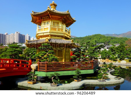 pavilion in chinese garden - stock photo