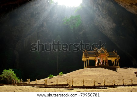 Pavilion in the deep cave - stock photo