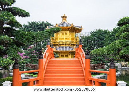Pavilion of Absolute Perfection in Nan Lian Garden, Hong Kong, Captured in cloudy day - stock photo