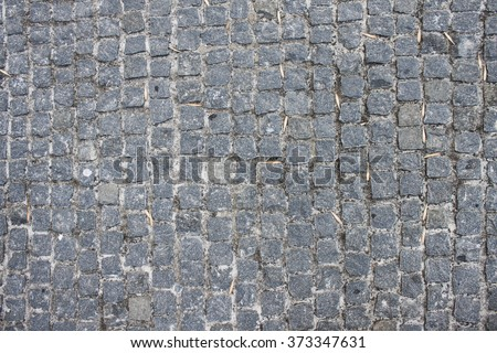 Paving  of the old town, pavement, texture.  - stock photo