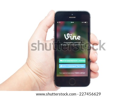 Pavlograd, Ukraine - October 31, 2014: Vine is a short-form video sharing service. - stock photo