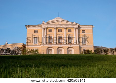 Pavlovsk Palace, 18 century, Russian Imperial residence in Pavlovsk near Saint Petersburg, Russia