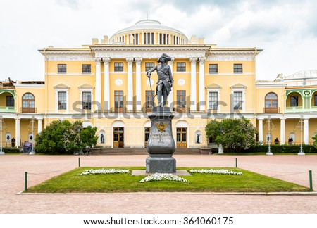 PAVLOVSK, SAINT PETERSBURG, RUSSIA - JUNE 19, 2015: Monument to Emperor Paul I on the square at the Pavlovsk Palace