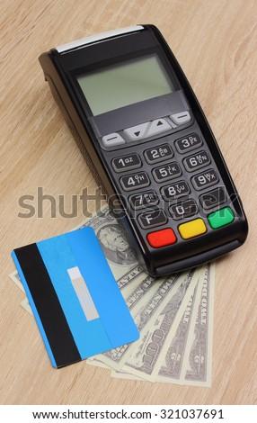 credit card terminal papers