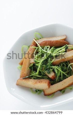 Pea Sprouts on bowl with copy space