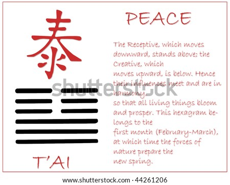 Peace symbol from the I Ching hexagram number eleven: Peace. Illustration.