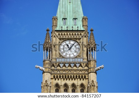 Peace Tower (officially: the Tower of Victory and Peace) of Parliament Buildings, Ottawa, Ontario, Canada - stock photo