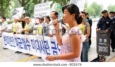 Peaceful demonstration in front of the American Embassy in Seoul, South Korea
