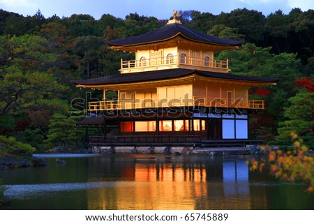 Peaceful Golden Pavilion Temple in Kyoto, Japan - stock photo