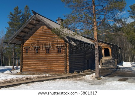 peasant house,agricultural homestead, winter rural landscape