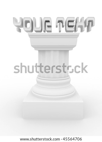Pedestal. 3d - stock photo