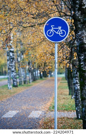 Pedestrian and cycle route with traffic sign - stock photo