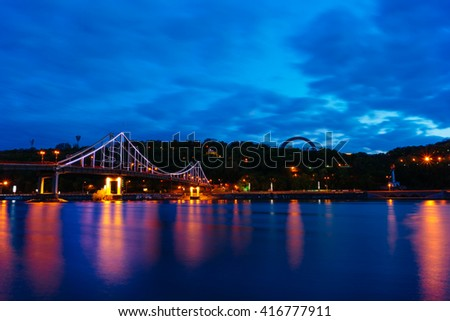 Pedestrian Bridge view in Kiev