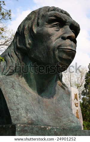 peking man site - stock photo