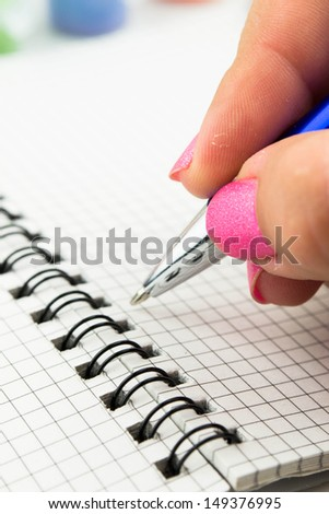 Pen and paper. Essay Writing  - stock photo
