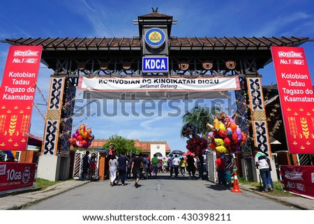 Penampang,Sabah-May 30,2016:Main entrance to Kadazandusun Cultural Association KDCA Hongkod Koisaan,Penampang,Sabah,Borneo during Pesta Kaamatan.Pesta Kaamatan is a Harvest Festival celebrated yearly.