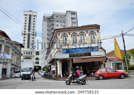 PENANG, MALAYSIA- 26 NOV,2015: Buildings in George Town UNESCO World Heritage Site, officially recognised as having a unique architectural and cultural townscape