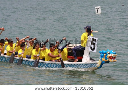 PENANG, MALAYSIA: Thailand team paddling in Club Crew World Championships 2008 (Held on 31 July - 3 August 2008 in Penang, Malaysia) - stock photo