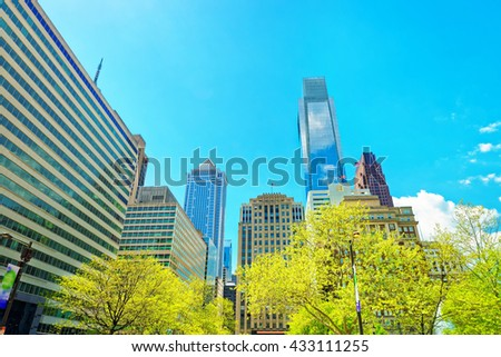 Penn Center and skyline with skyscrapers of Philadelphia, Pennsylvania, USA. It is central business district in Philadelphia. - stock photo