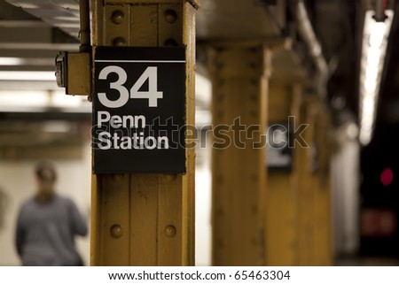 Penn Station subway detail, New York City - stock photo