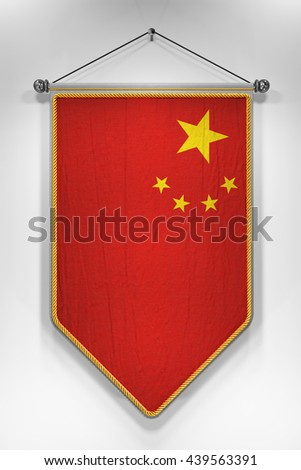 Pennant with flag of the Peoples Republic of China. 3D illustration with highly detailed texture.