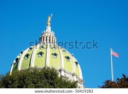Pennsylvania State Capital building rotunda - stock photo