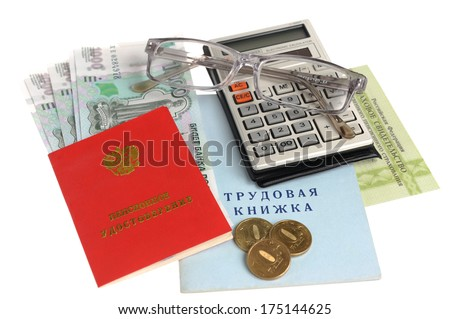 Pension documents, money, calculator and glasses isolated on white background - stock photo