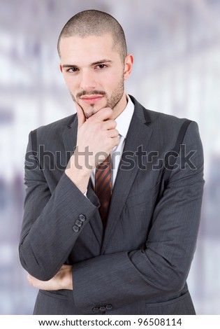 pensive business man portrait at the office - stock photo