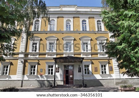 PENZA, RUSSIA - AUGUST 20, 2012: Classical gymnasium named after Vissarion Belinsky in Penza was founded June 14, 1786