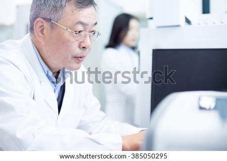 Computer-aided diagnosis