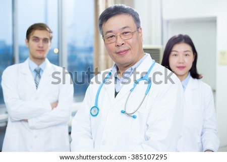 people doing medical experiment in lab - stock photo