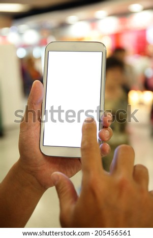 People hand holding smart phone, great for your copy space - stock photo