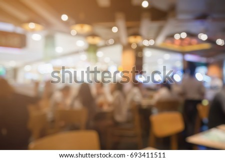 Restaurant Background With People restaurant blurred background stock photo 537164368 - shutterstock