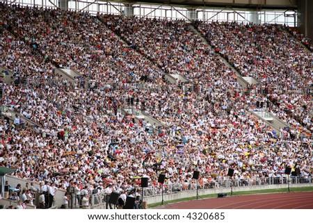 people on the stadium - stock photo