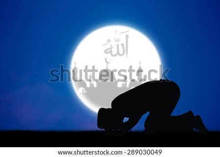 people praying to allah god of Islam.The words spell is Allah means the God of Islam - stock photo