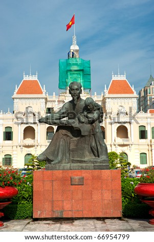 People's Committee building in Ho Chi Minh City, Vietnam - stock photo