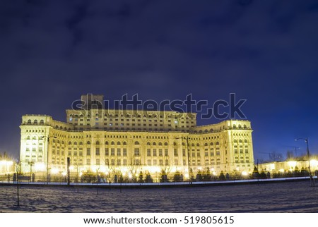 People's house in Bucharest, night scene